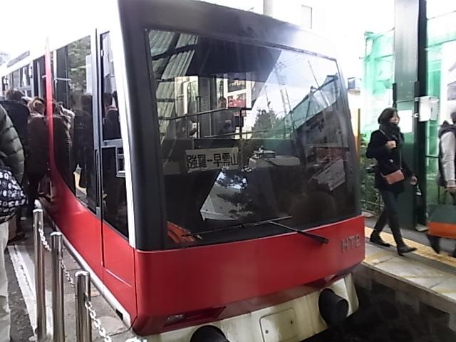 箱根ケーブルカー