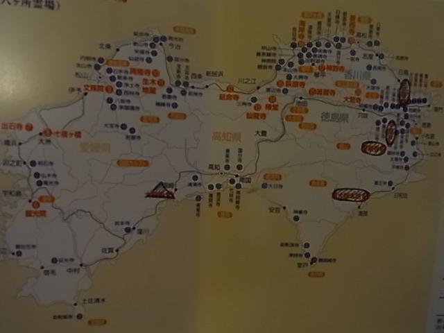 四国別格霊場地図