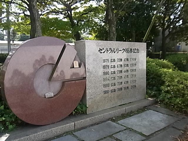 広島市民球場跡4