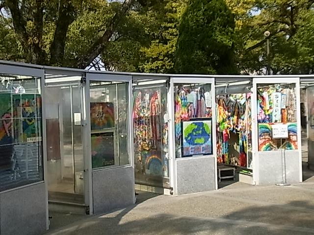 平和記念公園内4
