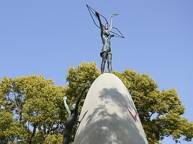 平和記念公園内3