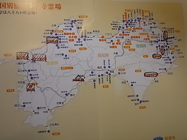 別格霊場地図 3日目