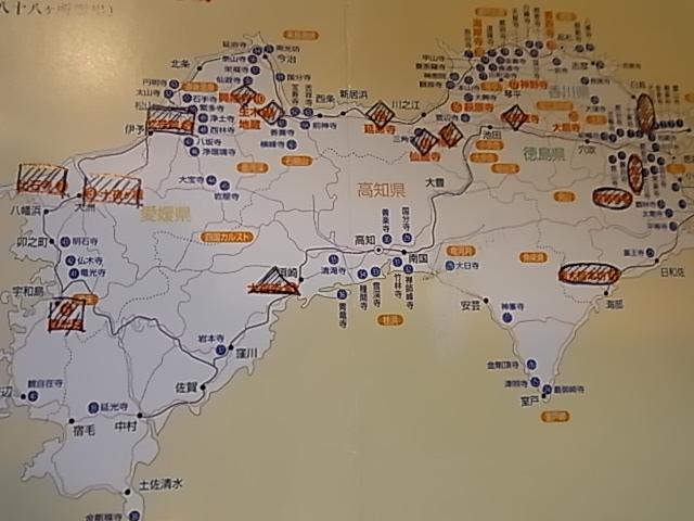 四国別格霊場地図 4日目