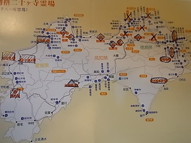 四国別格霊場地図 5日目
