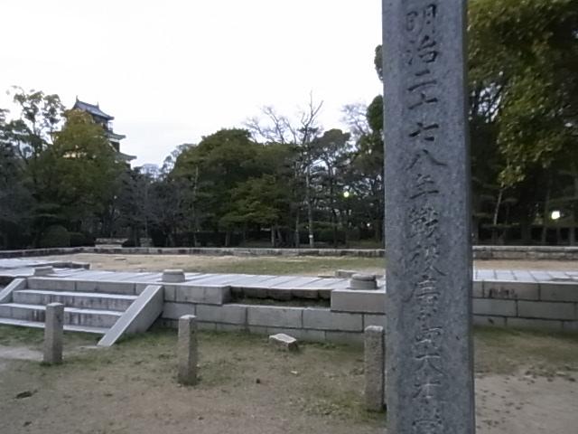 大本営石碑